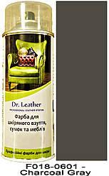 "Спрей-краска для кожи 384 мл. ""Dr.Leather"" Touch Up Pigment цвет Charcoal Gray"