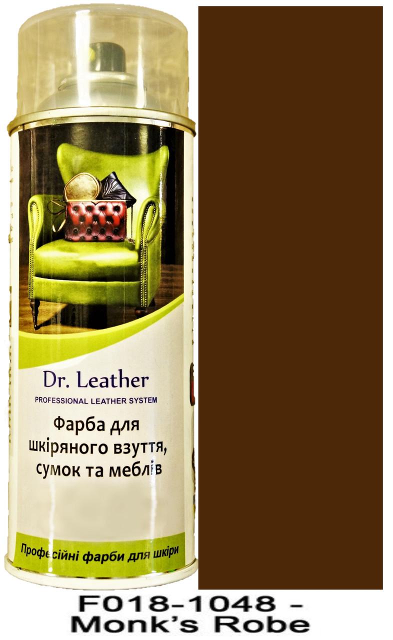 """Спрей-краска для кожи 384 мл. """"Dr.Leather"""" Touch Up Pigment цвет Monks Robe"""