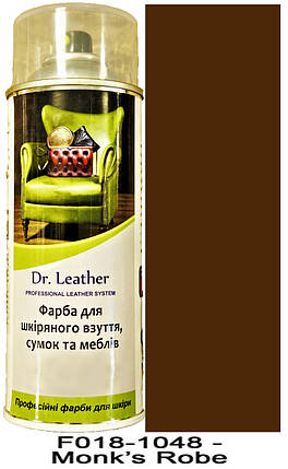 "Спрей-краска для кожи 384 мл. ""Dr.Leather"" Touch Up Pigment цвет Monks Robe, фото 2"