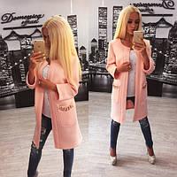 Длинный пиджак женский