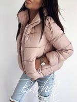 Куртка женская короткая цвета: черный, пудра, золото, серебро 42-44 44-46