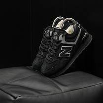 """Зимние кроссовки на меху New Balance 574  """"Черные / Серые"""", фото 2"""