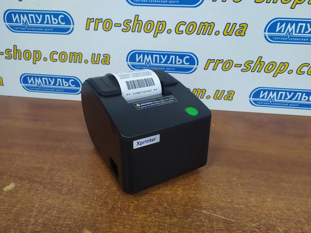 принтер чеков XPrinter XP C58E