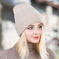 Женская теплая вязаная шапка из натуральной ангоры бежевая
