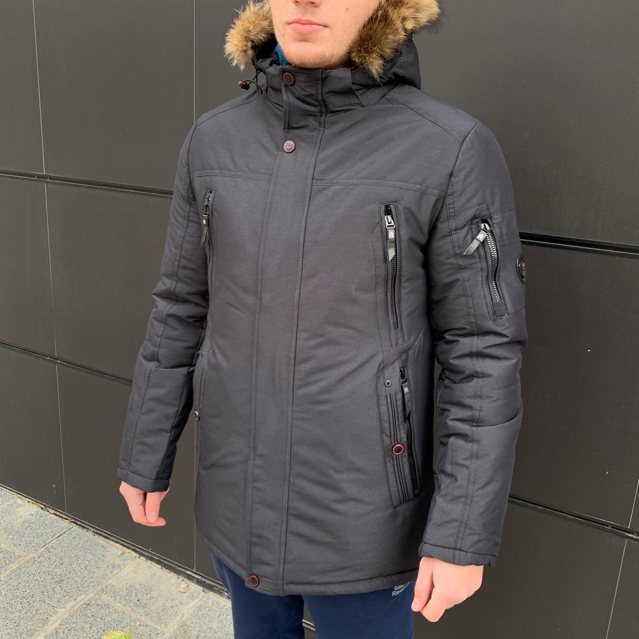 Парка мужская зимняя темно-серая