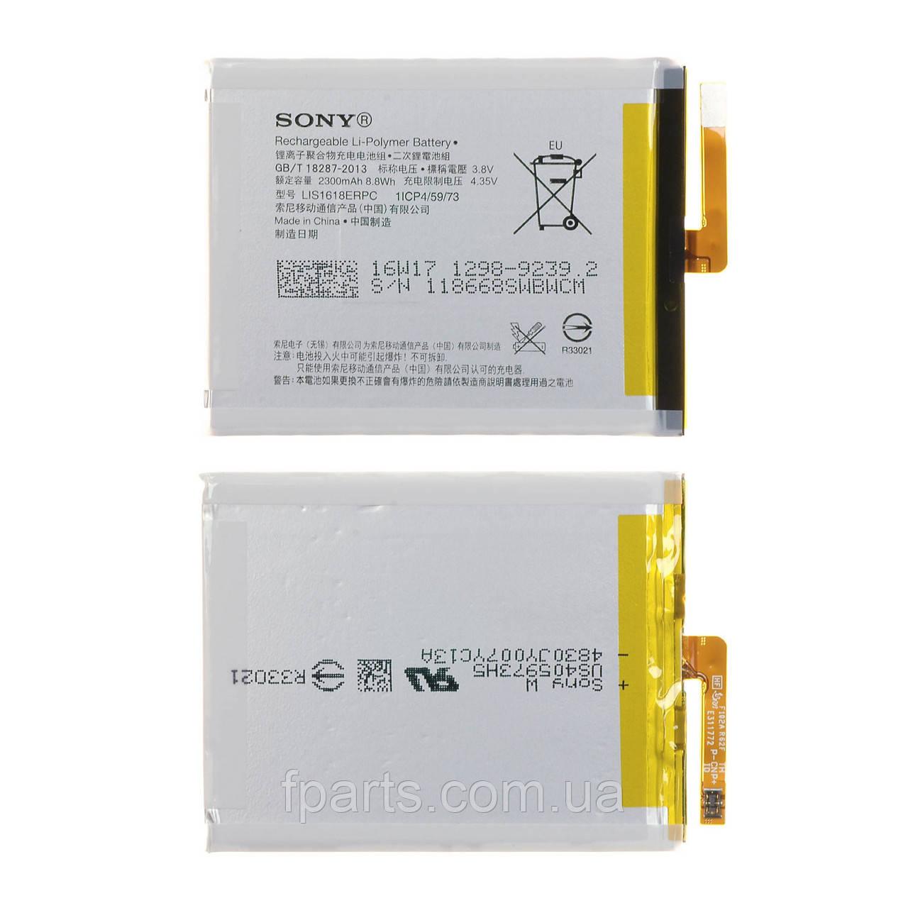Аккумулятор Sony Xperia XA (F3111, F3112) Xperia XA1 (G3112, G3116) LIS1618ERPC