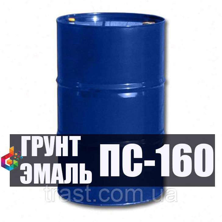 Эмаль-грунт ПС-160 Жидкий пластик