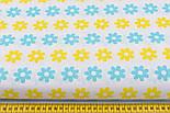 Хлопковая ткань с жёлто-бирюзовыми цветами на белом (№384а), фото 2