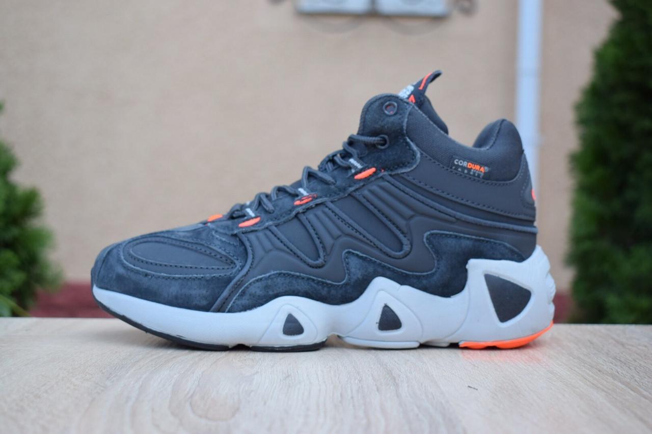 """Зимние ботинки на меху Adidas Equipment FYW S-97 """"Серые"""""""
