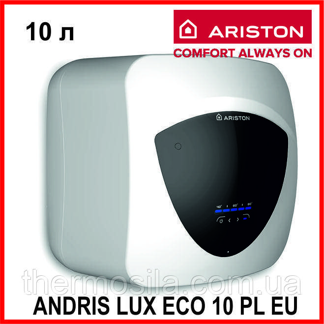 ANDRIS LUX ECO 10 PL EU