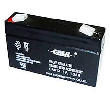 Свинцево-кислотні акумулятори
