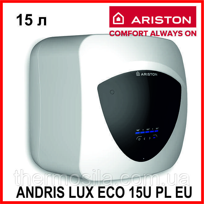 Бойлер Ariston ANDRIS LUX ECO 15U PL EU, 15 литров