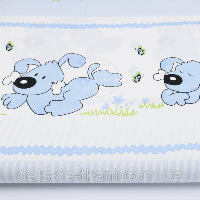 Ткань хлопковая с собачками купоном бело-голубого цвета (№2477а)