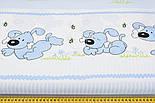 Ткань хлопковая с собачками купоном бело-голубого цвета (№2477а), фото 3