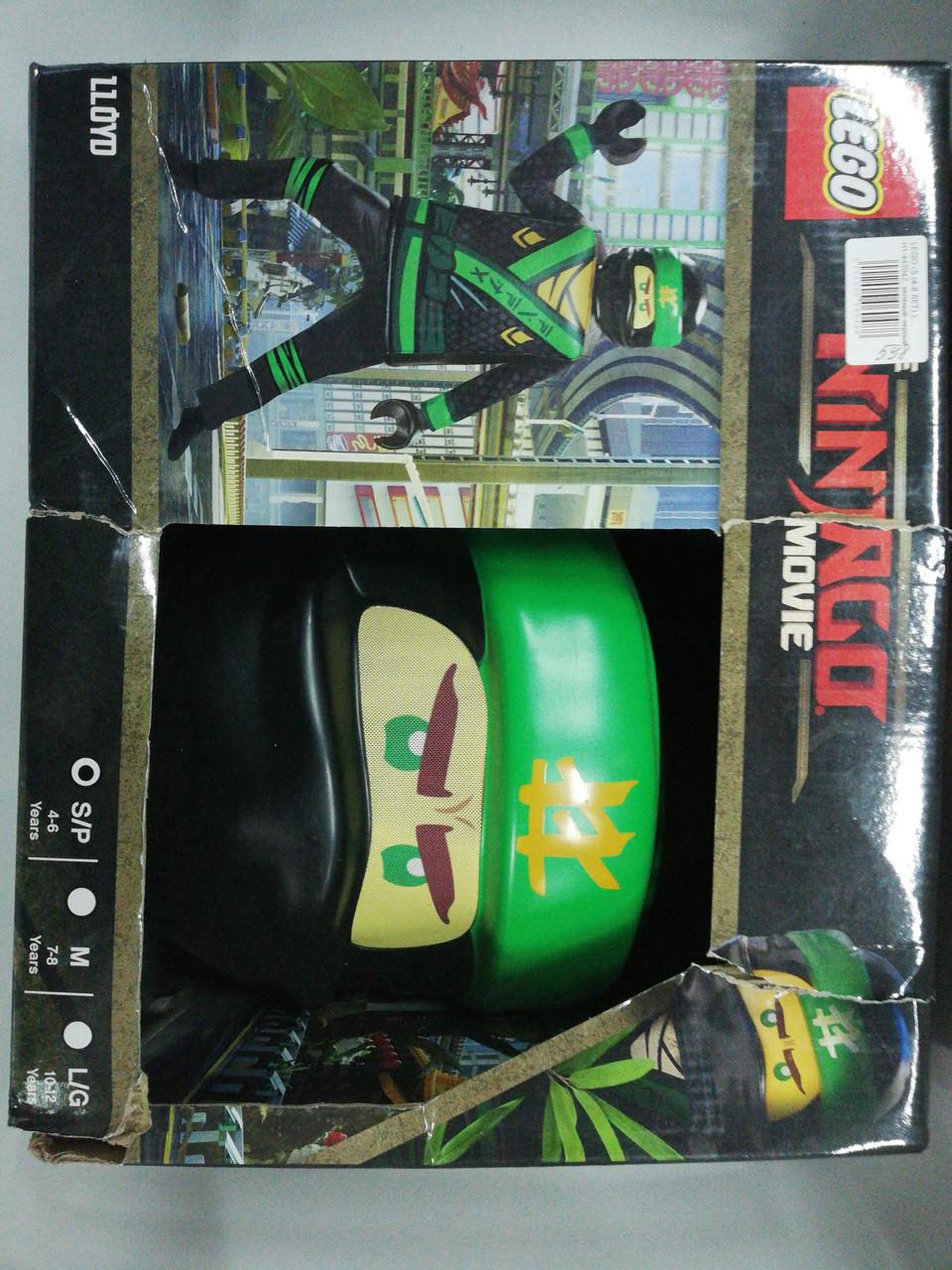 """Костюм LEGO Ninjago Movie """"Lloyd"""""""