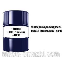Тосол ГОСТовский -40°C охлаждающая жидкость /цвет голубой/ цена (20 л)