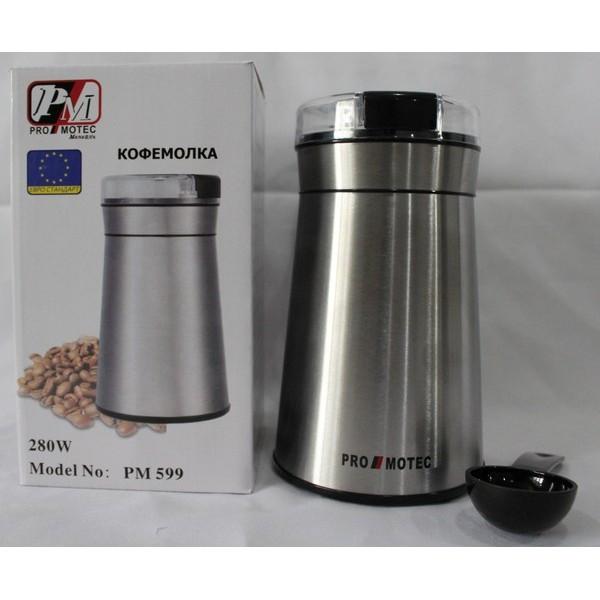 Кофемолка Promotec PM 599 280 Вт