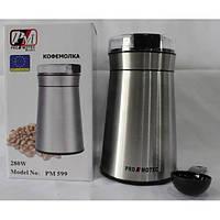 Кофемолка Promotec PM 599 280 Вт, фото 1
