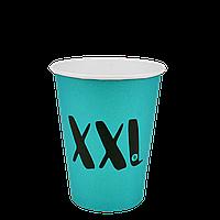 """Бумажный стакан  """"XXL"""" Бирюзовый 400мл. 50шт/уп (1ящ/16уп/800шт) под крышку КВ90/""""РОМБ"""" 90"""