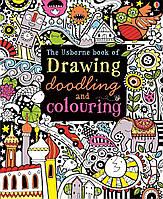 Детская книг раскраска Drawing, doodling and colouring