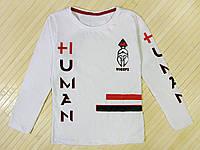 Детская одежда из Турции на мальчика р.5,6,7,8 лет