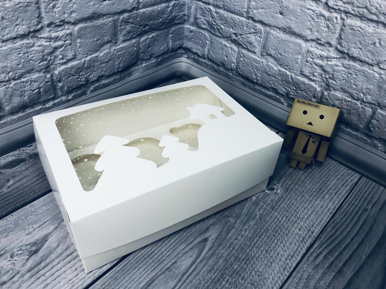 *10 шт* / Коробка для 6-ти кексов / 250х170х90 мм / Белая / окно-НГ-Дом / НГ