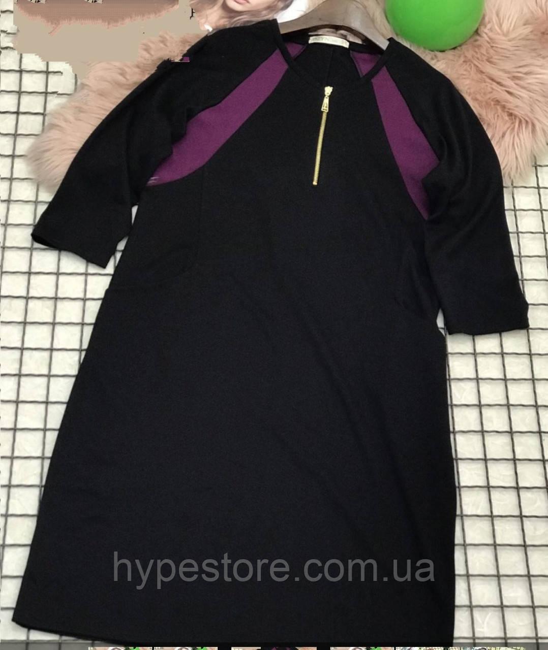 Красиве жіноче трикотажне плаття,великий розмір,батал,див. опис!