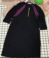 Красивое женское трикотажное платье,большой размер,батал,см.описание!
