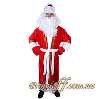 Костюм Деда Мороза, большой