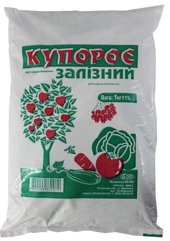 Железный купорос 1 кг, ОВИ