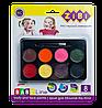 Фарби для обличчя з тальком аквагрим 8 кольорів, Zibi