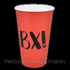 "Бумажный стакан ""BXL"" Красный 500мл. 50шт/уп (1ящ/12уп/600шт) под крышку КВ90/""РОМБ"" 90"