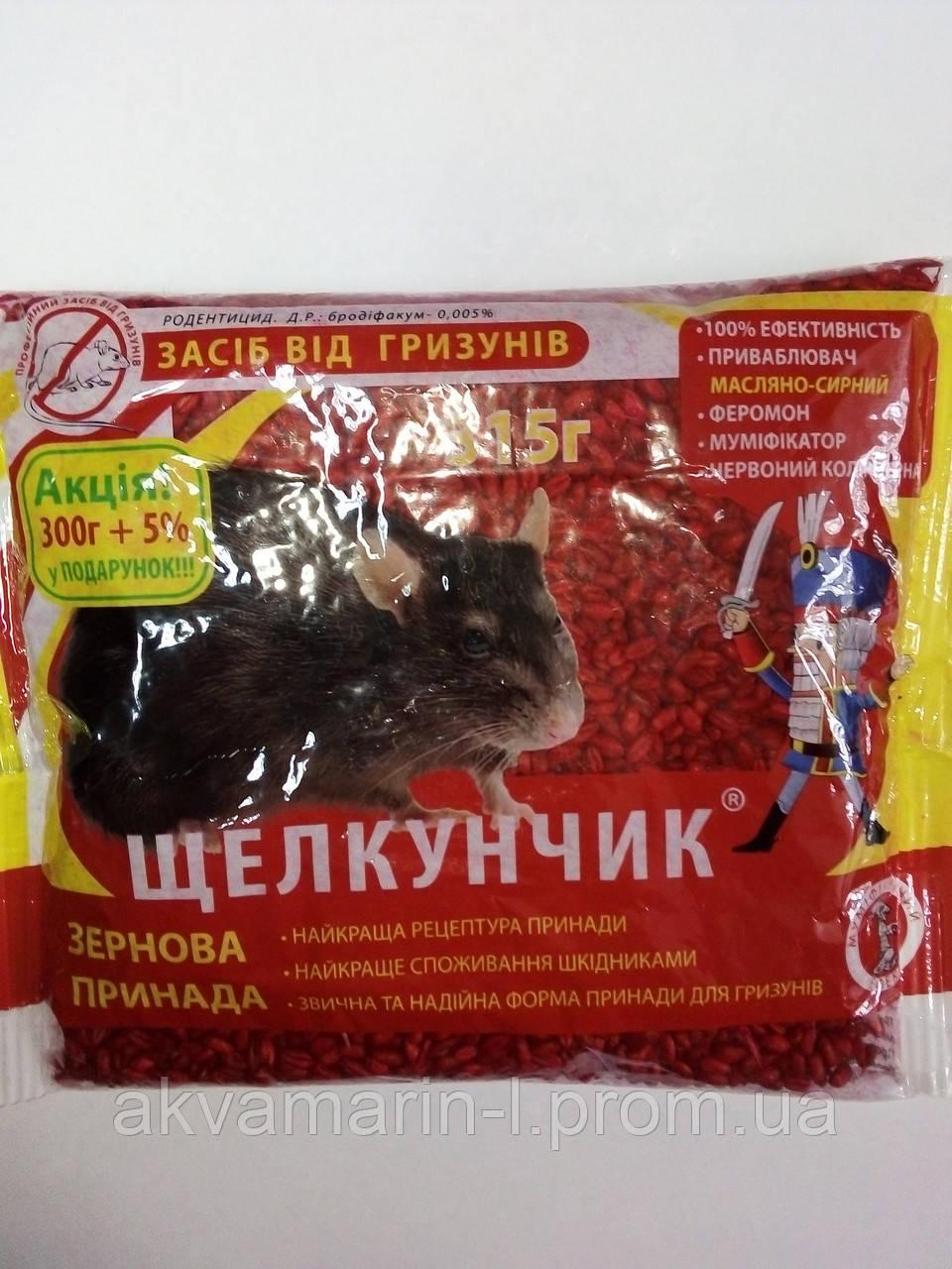 Зерно Щелкунчик средство от грызунов 315г