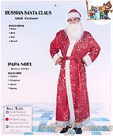 Костюм Деда Мороза, с серебром