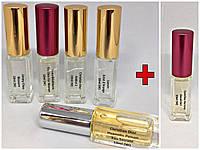 Духи на твой вкус, Аналоги парфюмерии 5+1
