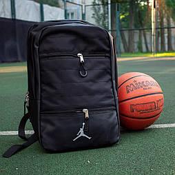 Рюкзак Jordan All World Backpack