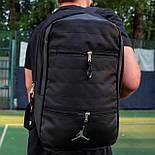 Рюкзак Jordan All World Backpack, фото 6