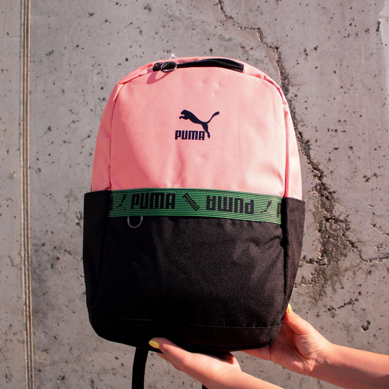 Рюкзак/сумка Puma Персиковая