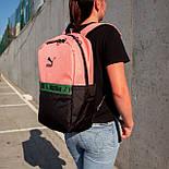 Рюкзак/сумка Puma Персикова, фото 3