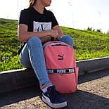 Рюкзак Puma Коралова, фото 4