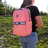 Рюкзак Puma Коралловая, фото 5
