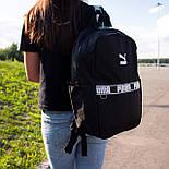 Рюкзак Puma Чорна, фото 3