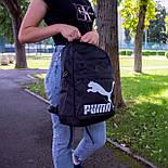 Рюкзак Puma, фото 4