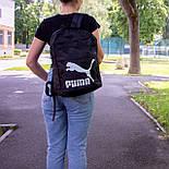 Рюкзак Puma, фото 5