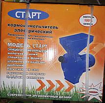 Зернодробилка СТАРТ 4 кВт,  4000 об/мин, фото 3