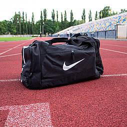 Спортивна Сумка Nike Elite