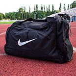Сумка спортивная Nike Elite, фото 4