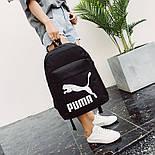 Рюкзак Puma Чорний/Білий лого, фото 4