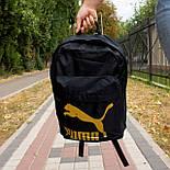 Рюкзак Puma Черный Золото, фото 2