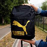 Рюкзак Puma Чорний Золото, фото 5